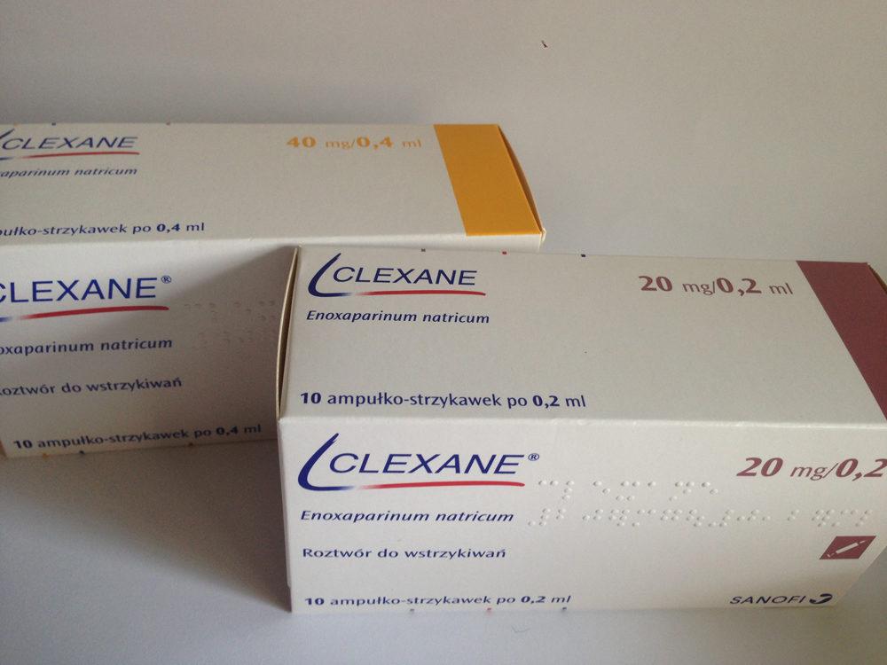 Клексан Clexane 1 Купить Клексан Clexane препарат Киев Украина аптека