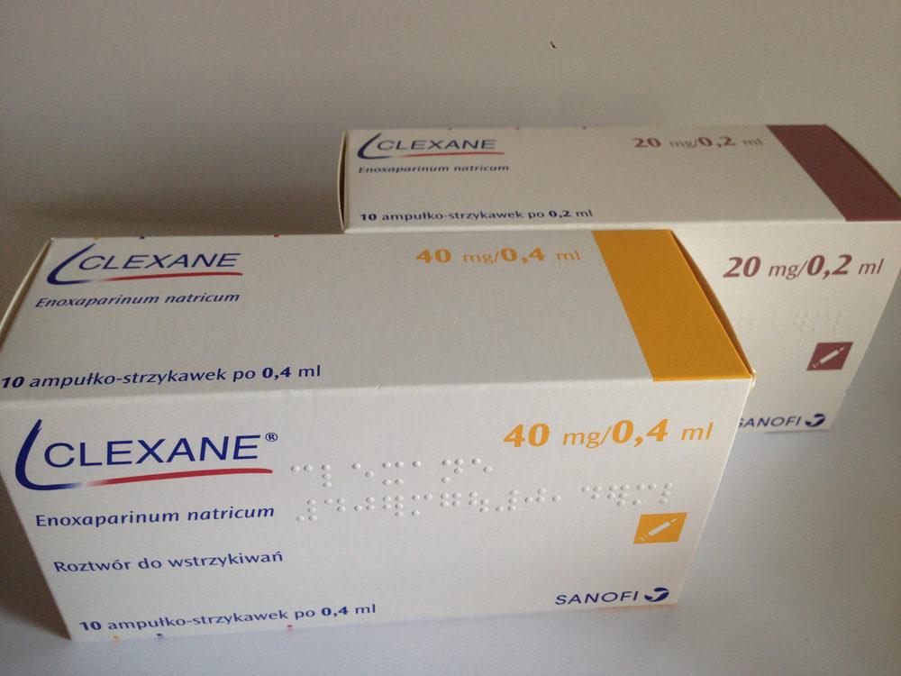 Клексан Clexane 2 Купить Клексан Clexane препарат Киев Украина аптека